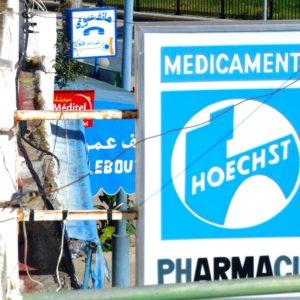 2009 - Medicaments - Asilah, Marocco