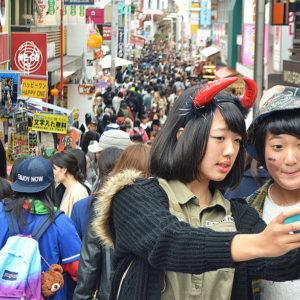 2015 - Enjoy now - Tokyo, Japan